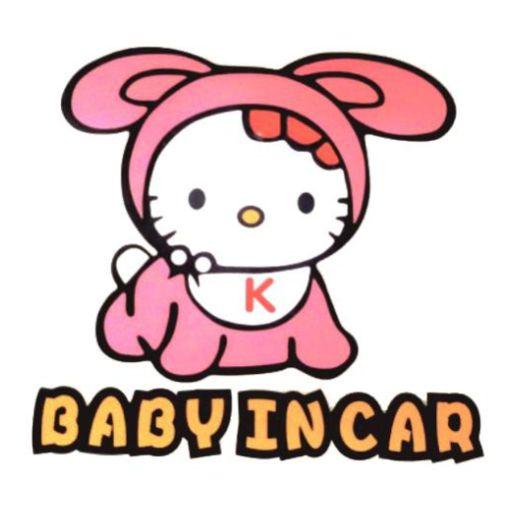 Samolepka Dítì v autì - tištìná