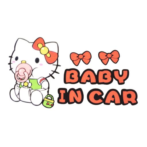 Samolepka Dítì v autì - tištìná - zvìtšit obrázek