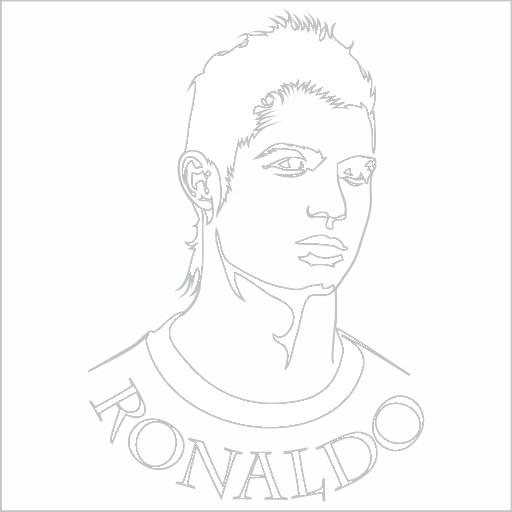 Samolepka Cristiano Ronaldo - zvìtšit obrázek