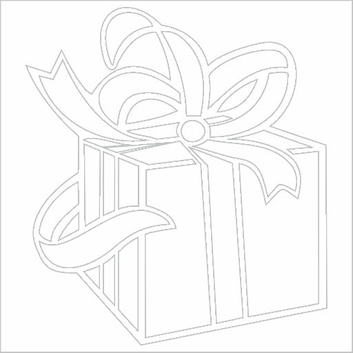 Samolepka Vánoèní dárek - zvìtšit obrázek