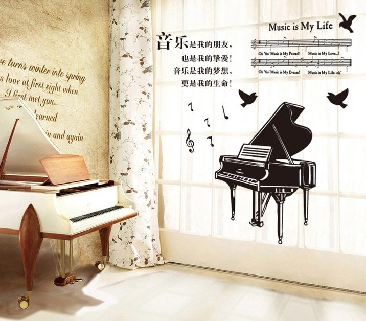 Piano Samolepka na zeï rùzné